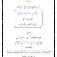 Talaha-15-page-001