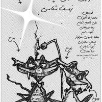 talaha 16-page-001