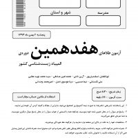 Document-page-001 (13)