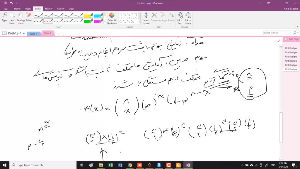 تصویری از دوره کاربرد ریاضیات در المپیاد زیست المپیادلب (1)